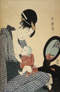 Japanese Art Depicting Breastfeeding - 1700s